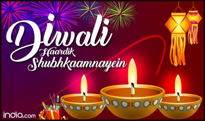 Diwali Shubhkaamnayein
