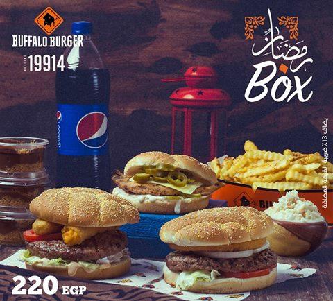 وجبة افطار رمضان 2017 من بافلو برجر Ramadan Box