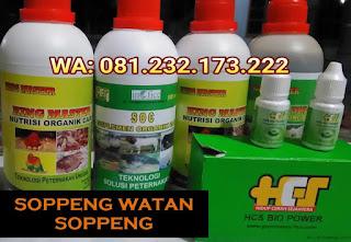 Jual SOC HCS, KINGMASTER, BIOPOWER Siap Kirim Soppeng Watan Soppeng