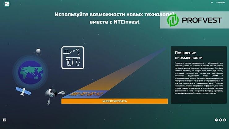 NTCInvest обзор и отзывы HYIP-проекта