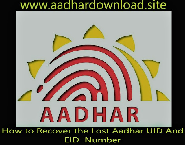 aadhar-card-how-to-get-lost-aadhar-card