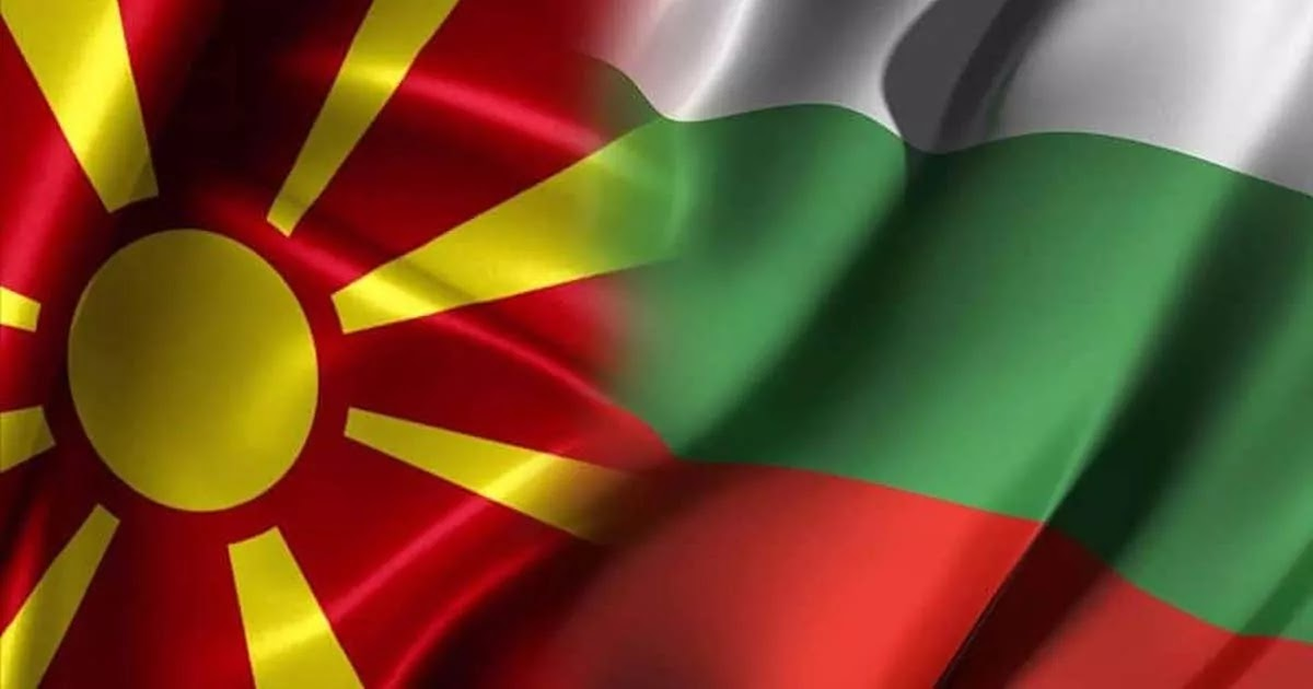 Bulgaria Raises Objection To North Macedonia Entering The EU And Says It Must Accept That It Is Linguistically And Historically Part Of Bulgaria