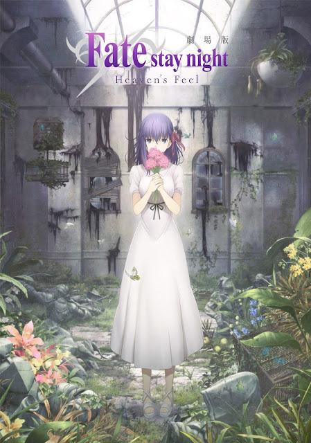 Fate/Stay Night: Heaven's Feel I - Presage Flower