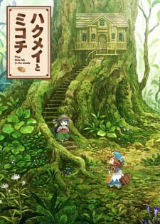 Hakumei to Mikochi Opening/Ending Mp3 [Complete]