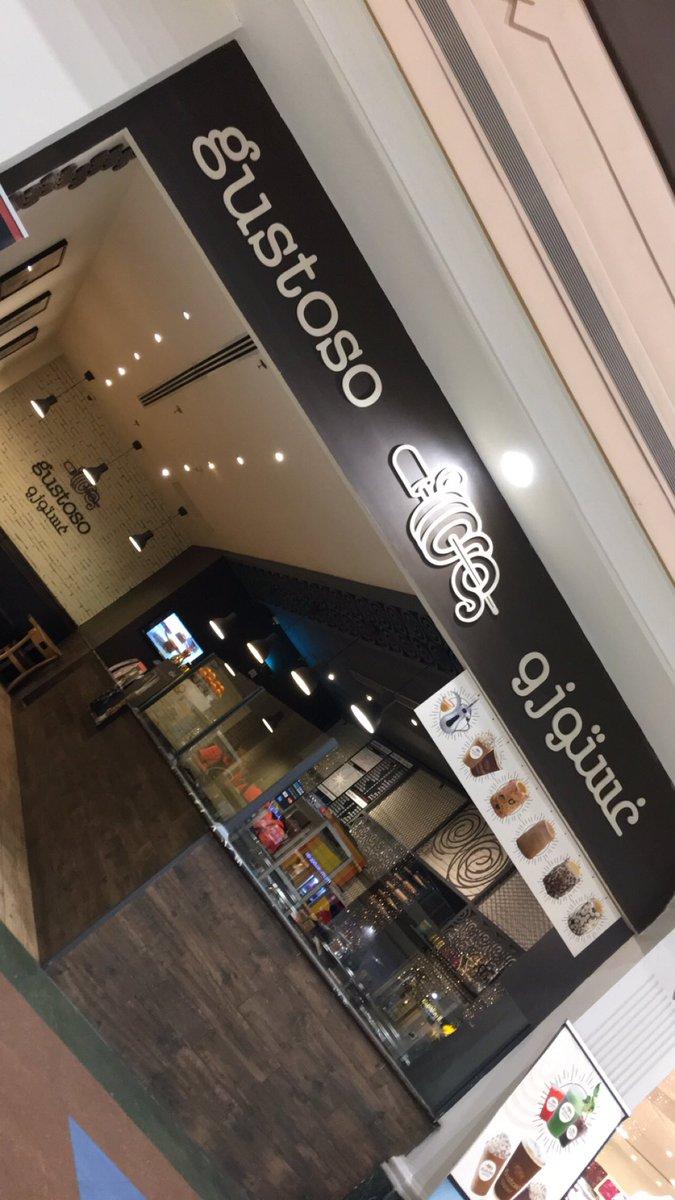 أسعار منيو و رقم عنوان فروع كافيه غستوزو gustoso cafe