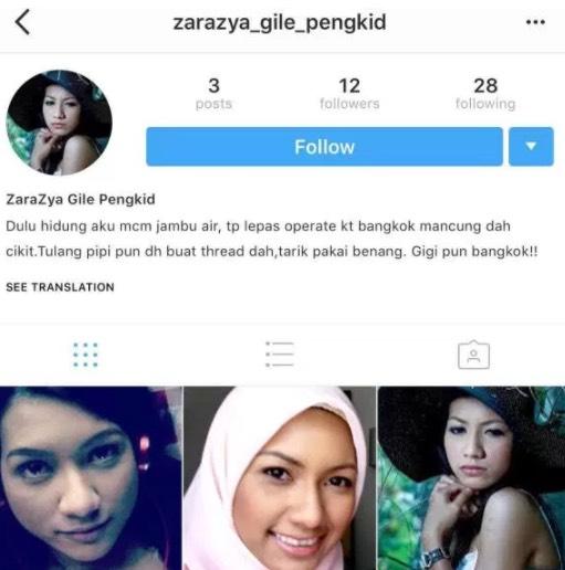 Zara Zya Jawab Isu Buat Pembedahan Plastik Dan Dilabel Jahat Kerana Warnakan Rambut