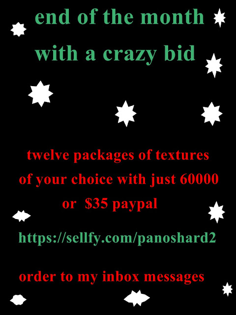 TEXTURES IMVU FOR SALE: End of the month with a crazy bid