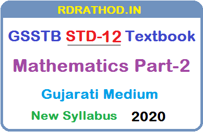 GSSTB Textbook STD 12 Mathematics Part-2