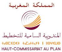 نموذج مباراة توظيف مهندسي الدولة من الدرجة الأولى تخصص المعلوميات بالمندوبية السامية للتخطيط: دورة 15 دجنبر 2012