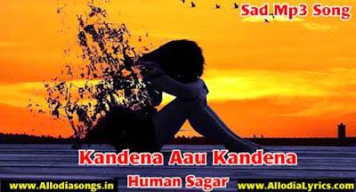 Kandena Aau Kandena (Human Sagar)-www.AllodiaSongs.in