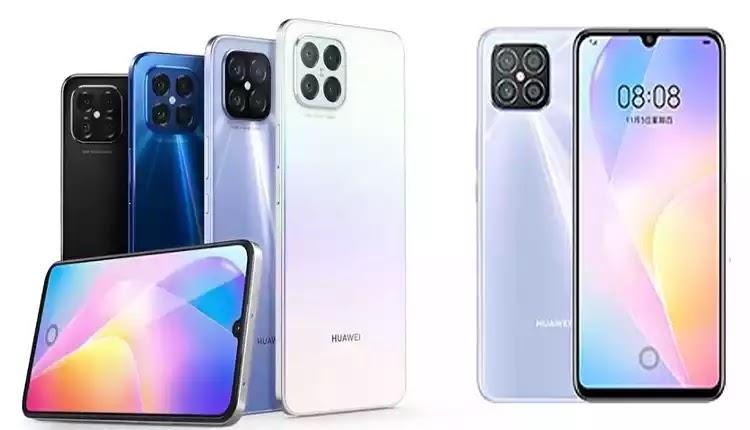 هاتف nova 8 SE الأحدث من هواوي تم الإعلان عنه رسميًا