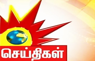 Kalaignar Tv Evening News 24-12-2017