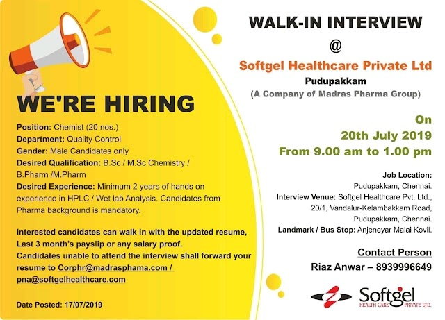 Softgel Pharma | Walk-in interview for Quality control | 20 July 2019 | Chennai