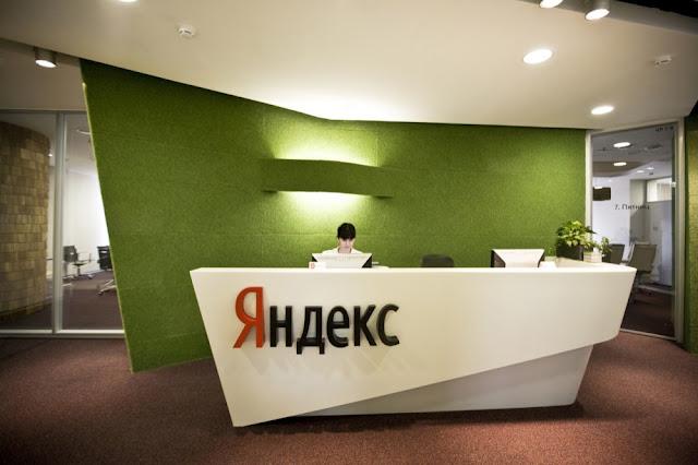 Офис Яндекса, Москва