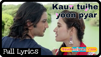 Kaun tujhe yoon pyar karega in Hindi lyrics song