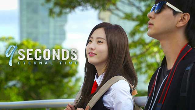 Download Drama Korea 9 Seconds - Eternal Time Batch Subtitle Indonesia