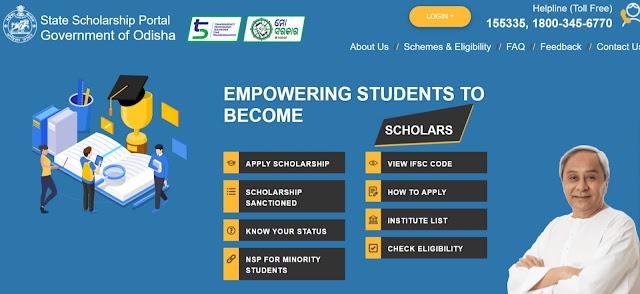 Post Matric Odisha Scholarship 2021: Apply at scholarship.odisha.gov.in