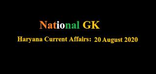 Haryana Current Affairs: 20 August 2020