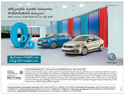 Own Volkswagen Polo and Vento at Zero % interest rate and with cash benefits| VolksWagen festival celebrations continue | November 2016 discount offers