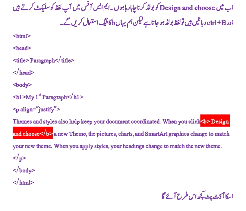 html tutorial in urdu pdf html in urdu pdf learn html in urdu pdf html tutorial in urdu pdf free download css tutorial in urdu pdf html urdu book html complete course in urdu pdf html book in urdu pdf html book in urdu pdf free download css tutorial in urdu pdf download css in urdu pdf html tutorial in urdu html in urdu html learning in urdu html course in urdu learn html in urdu html tutorial for beginners in urdu html tutorials in urdu css tutorial in urdu what is html in urdu