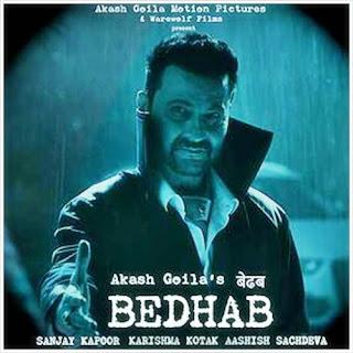 Bedhab (2019) MP3 Songs