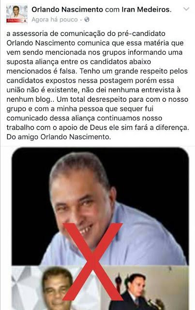 """LAMBANÇA: """"ENCONTRO DOS CAMPEÕES"""" MORREU ANTES DE NASCER"""