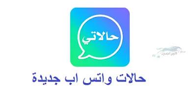 Whatsapp cases