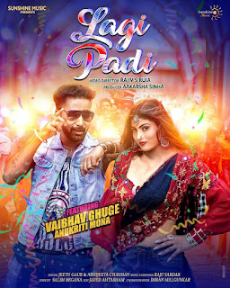 Super Dancer 4' Fame Vaibhav Ghuge's first ever music video 'Lagi Padi' ft. Anukriti Mona teaser out now by Sunshine Music