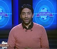 برنامج ملعب الشاطر 27/2/2017 إسلام الشاطر و محمود علاء