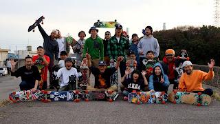 フリーライド&サーフスケート 碧南バンクセッション
