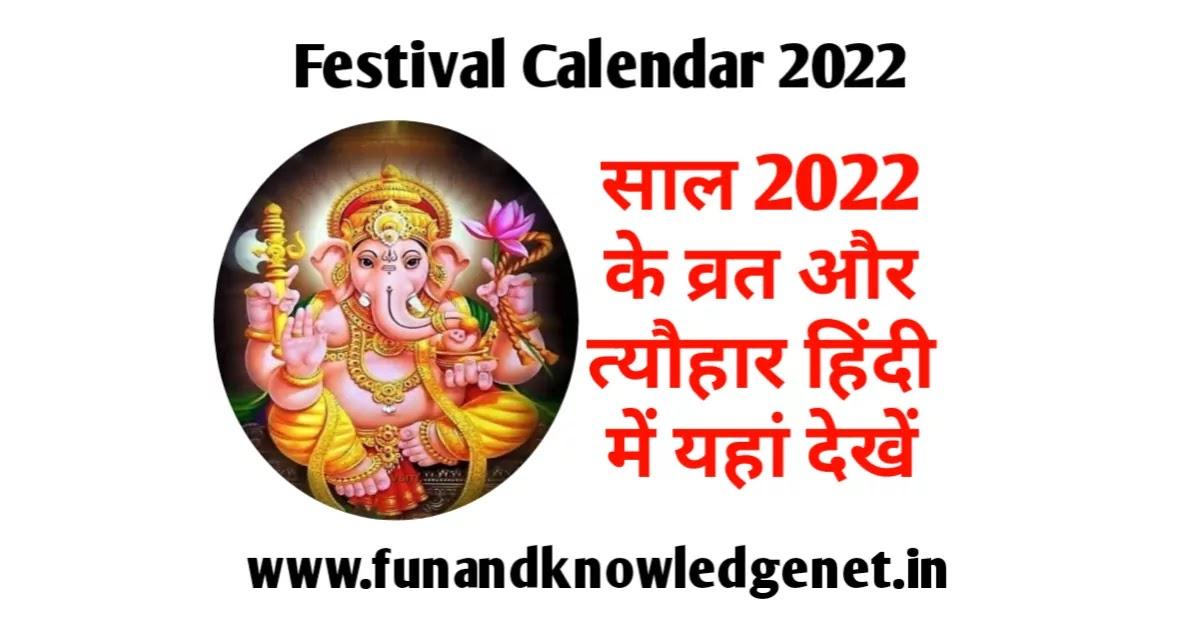 Bisd Calendar 2022 23.