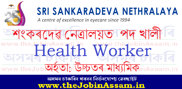 Sankaradeva Nethralaya Guwahati Recruitment 2021:
