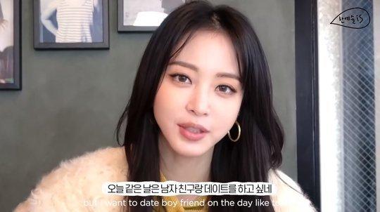 Han Ye Seul yalnızlıktan bıktığını açıkladı