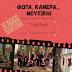 Αύριο στα Ιωάννινα !Ένα μουσικό αφιέρωμα στον κινηματογράφο από τους Musicandi | Ioannina Theme Ensemble