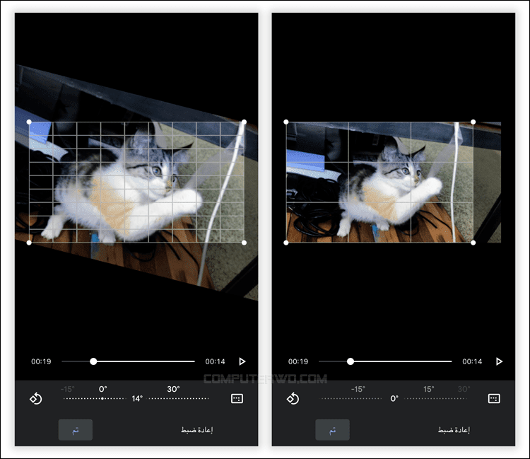 يمكنك الآن استخدام Google Photos لتعديل الفيديوهات على الهاتف IMG_1906