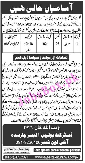 KPK Police Jobs 2021 in Charsadda – www.kppolice.gov.pk