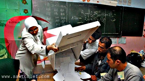 رسميا : المصادقة على القانونين المتعلقين بالانتخابات