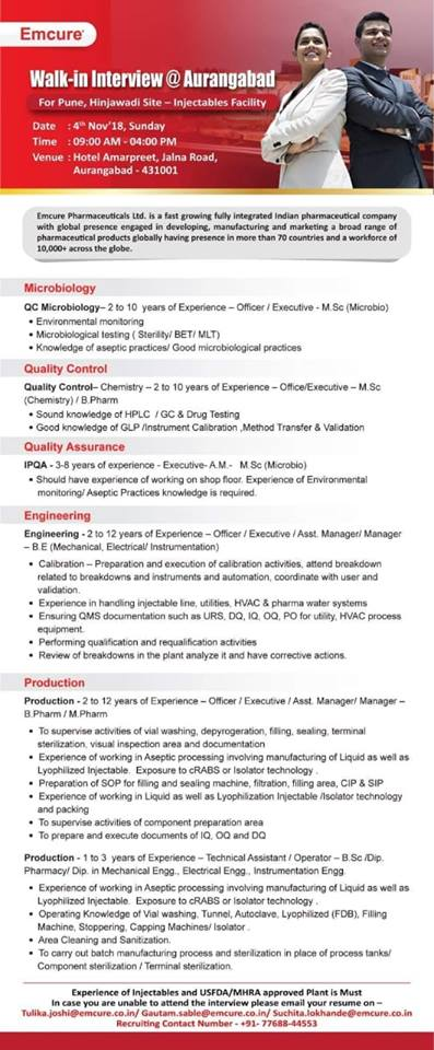 Emcure Pharmaceuticals Walk In For Multiple Positions in Quality Control, Quality Assurance, Microbiology, Production, Engineering at 4 November