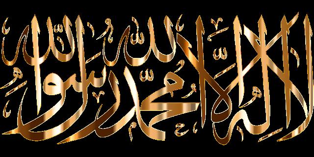 5 Fungsi Kalimat Syahadat Yang Wajib Kamu Ketahui