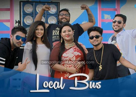 Local Bus - Momtaz Begum