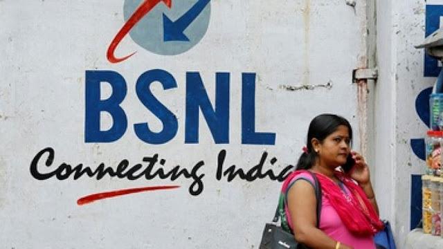 BSNL की नई सर्विस, बिना नेटवर्क के भी 92 रुपये महीने में करें अनलिमिटेड 'कॉल'