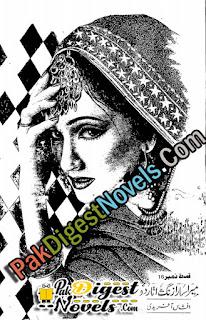 Mera Sara Zang Utar Do Episode 16 By Afshan Afridi