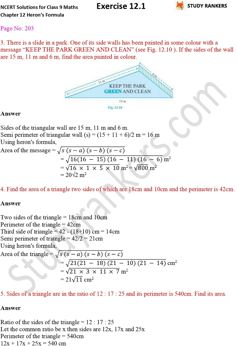 NCERT Solutions for Class 9 Maths Chapter 12 Heron's Formula Exercise 12.1 Part 2