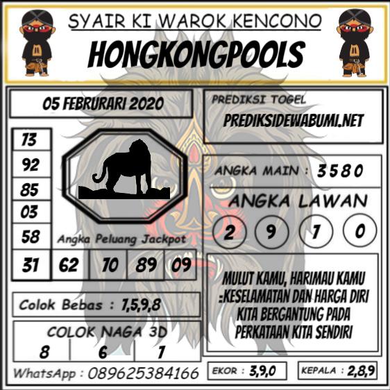 Syair Ki Warok Kencono