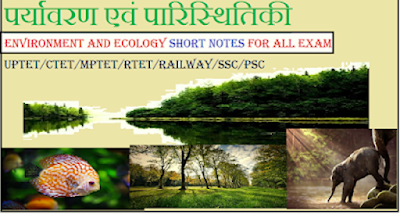 environment and ecology short notes for all exam