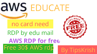 How to get free AWS rdp AWS rdp 30$ RDP trick by TipsKrish