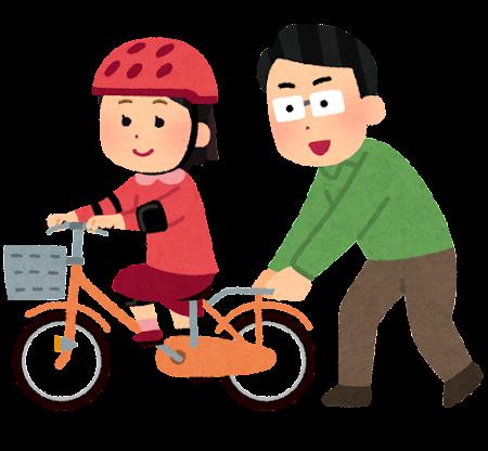 自転車の練習をする女の子のイラスト
