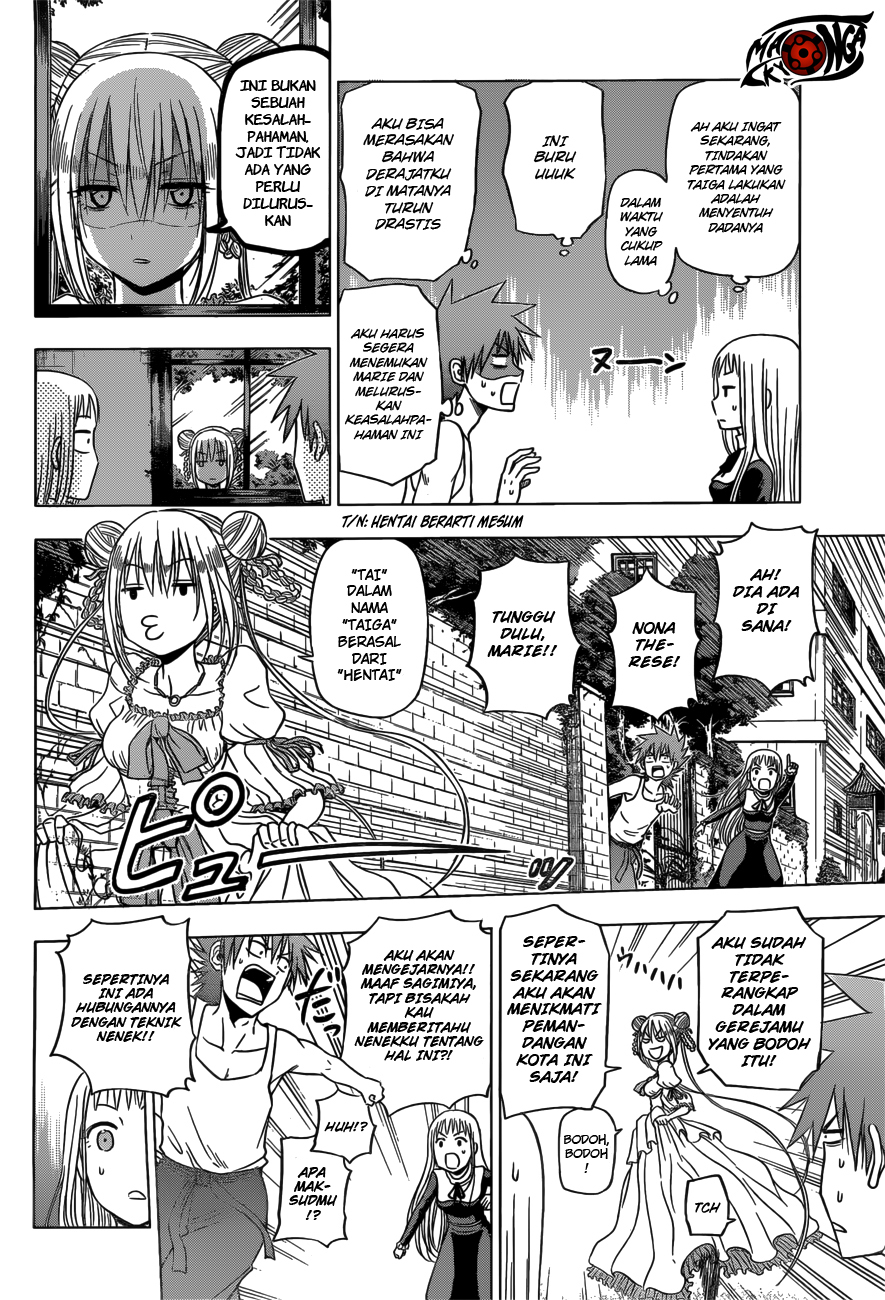 Hungry Marie Chapter 08-8