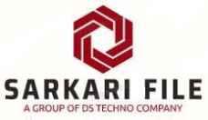 Sarkari File | Primary Ka Master