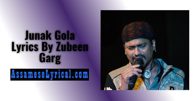 Junak Gola Lyrics